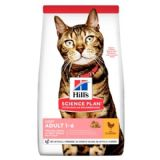 604080-HİLLS LİGHT CAT ADULT 1-6 WİTH CHİCKEN 1,5KG